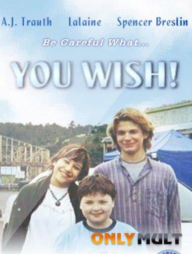 Poster Заветное желание