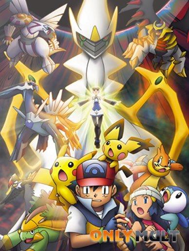 Poster Покемон 12
