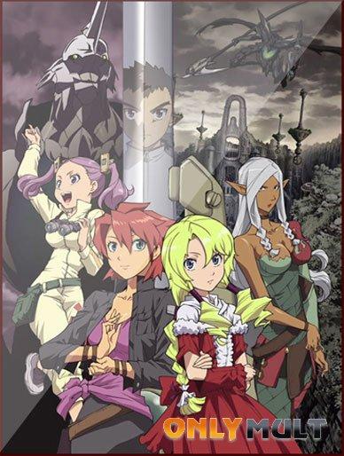 Poster Иной мир: легенда Святых Рыцарей