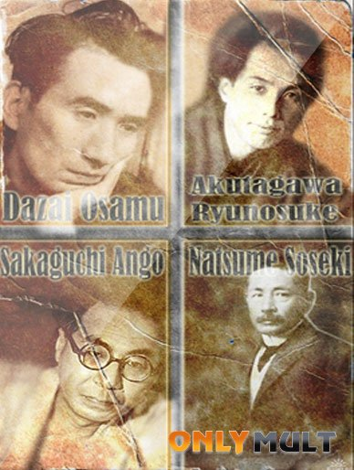 Poster Классика японской литературы