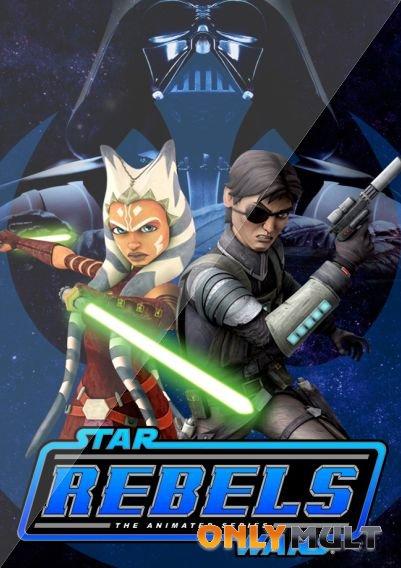 Poster Звездные войны: Повстанцы
