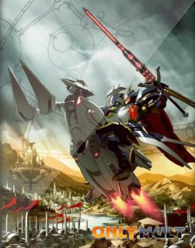 Poster Нобунага Величайший глупец