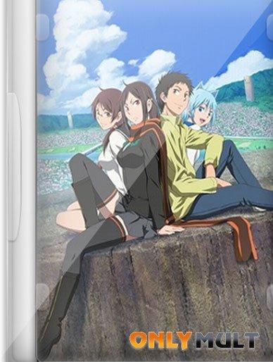Poster Квартет Сакуры