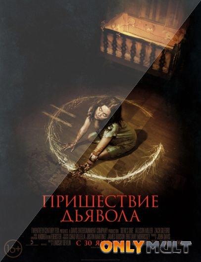 Poster Пришествие Дьявола