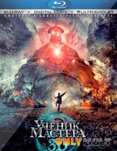 Poster Ученик мастера