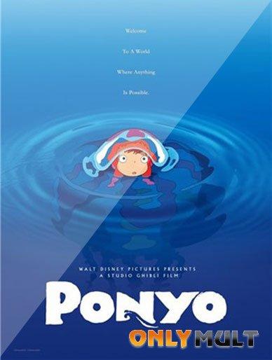 Poster Рыбка Поньо на утесе