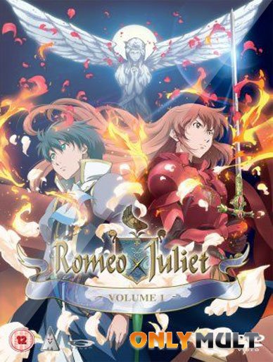 Poster Ромео и Джульетта