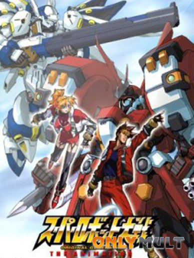 Poster Войны супер-роботов