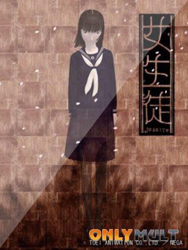 Poster Школьница [аниме]