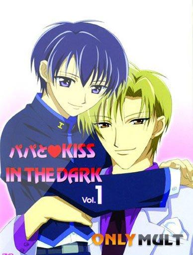 Poster Поцелуй во тьме