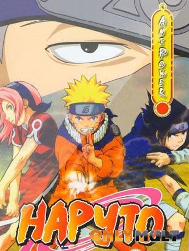 Poster Наруто OVA