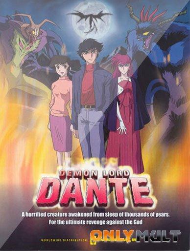 Poster Данте властелин демонов