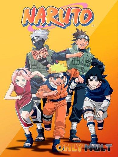 Poster Наруто [1 сезон]