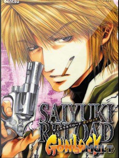 Poster Саюки