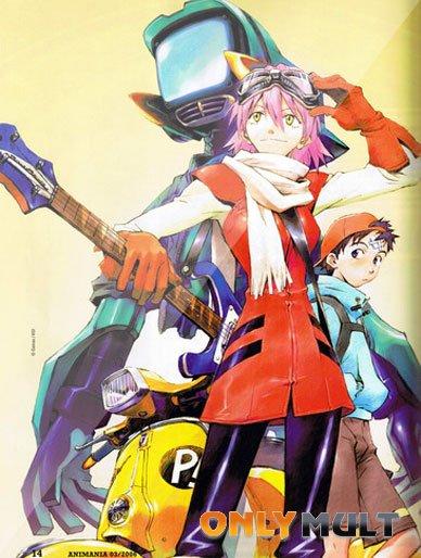 Poster Фури-кури