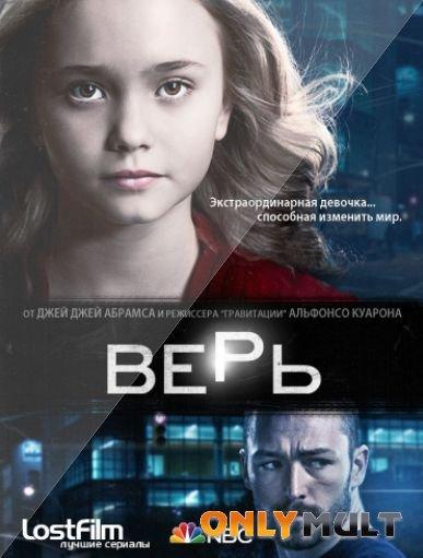 Poster Верь [сериал 2014]