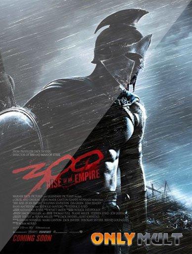 Poster 300 спартанцев: Расцвет империи