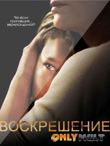 Poster ����������� [������ 2014]