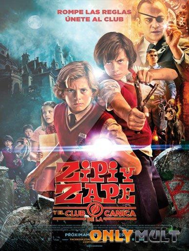 Poster Зип и Зап и Клуб стеклянных шариков
