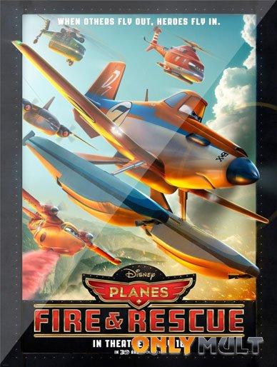 Poster Самолеты: Огонь и вода