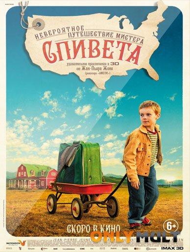 Poster Невероятное путешествие мистера Спивета