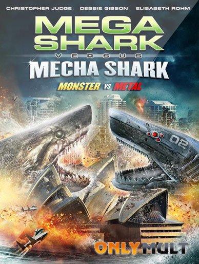Poster Мега-акула против Меха-акулы