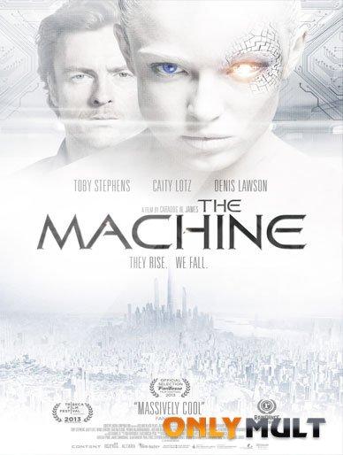 Poster Машина (2014)