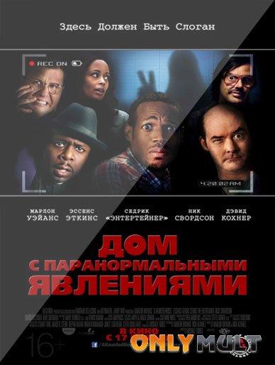 Poster Дом с паранормальными явлениями