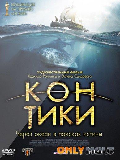Poster Кон-Тики