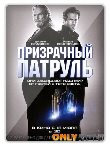 Poster ���������� �������