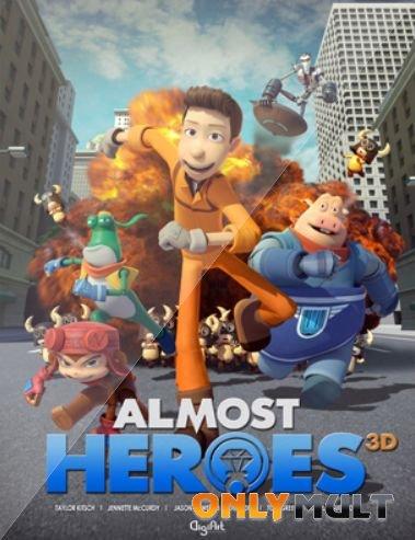 Poster Почти герои 2015