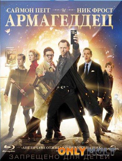 Poster Армагеддец