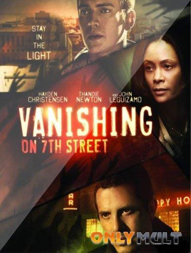 Poster Исчезновение на 7-й улице