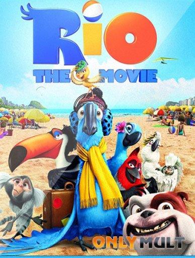 Poster Рио 1