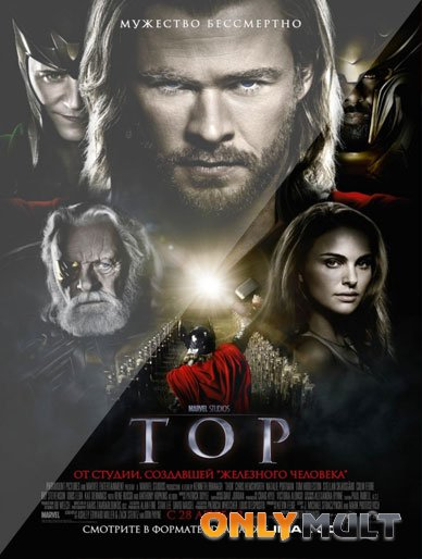 Poster Тор