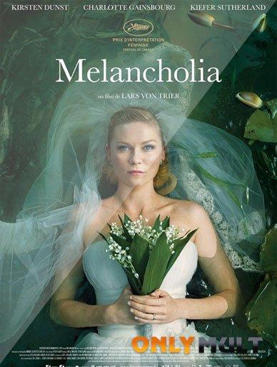 Poster Меланхолия