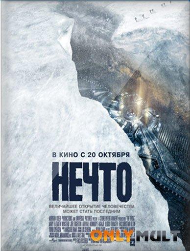 Poster Нечто
