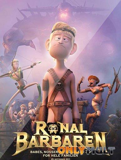 Poster Ронал-варвар