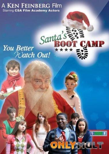 Poster Учебный лагерь Санты