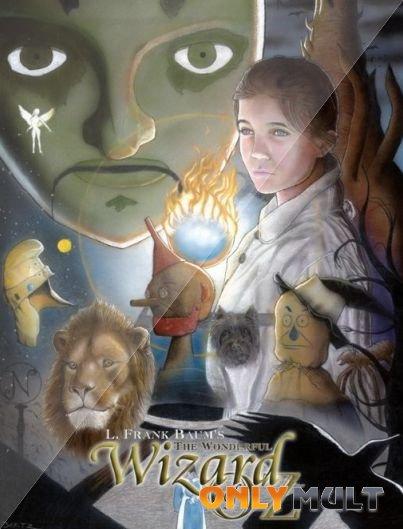 Poster Волшебник из страны Оз Фрэнка Баума