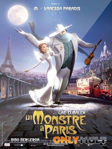Poster Монстр в Париже