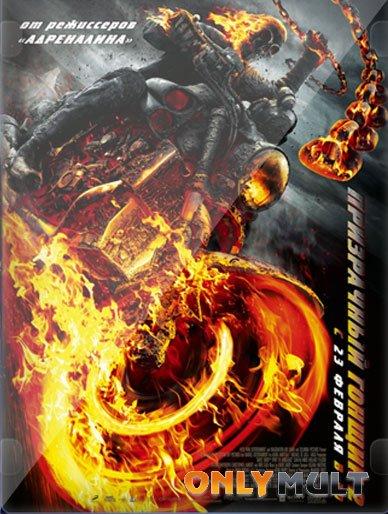 Poster Призрачный гонщик 2