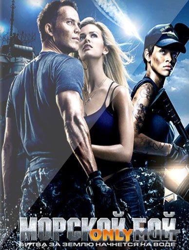 Poster Морской бой