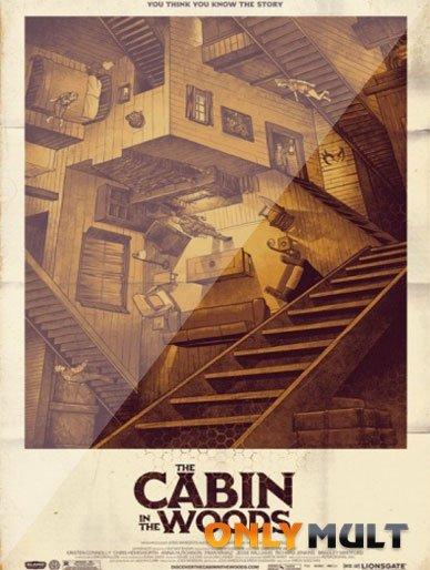 Poster Хижина в лесу