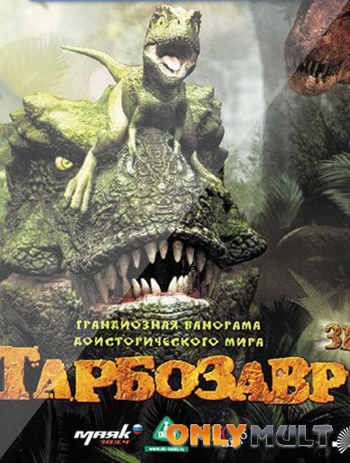 Poster Тарбозавр
