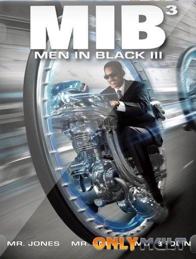 Poster Люди в черном 3