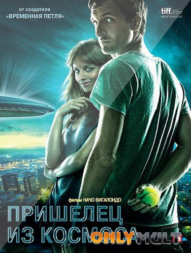 Poster Пришелец из космоса