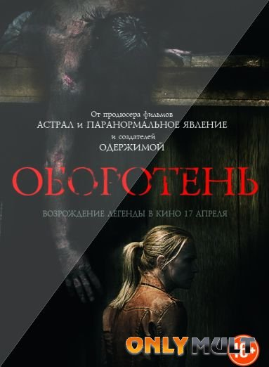 Poster ��������� (2014)
