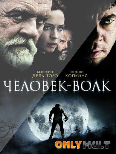 Poster Человек-волк