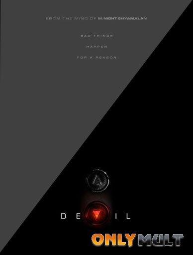 Poster Дьявол